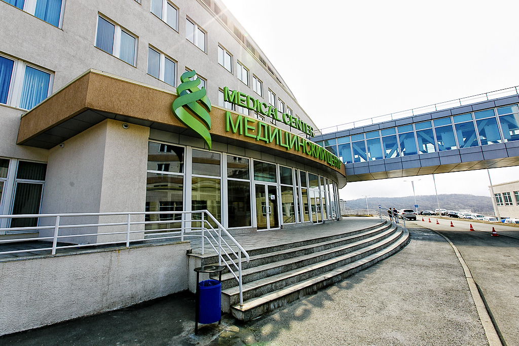 Medical Rehabilitation Centre on the island of Russian Far Eastern Federal University