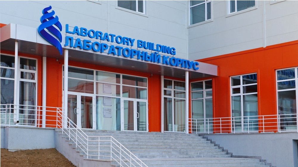 Far Eastern Federal University Laboratory building on the island Russkiy
