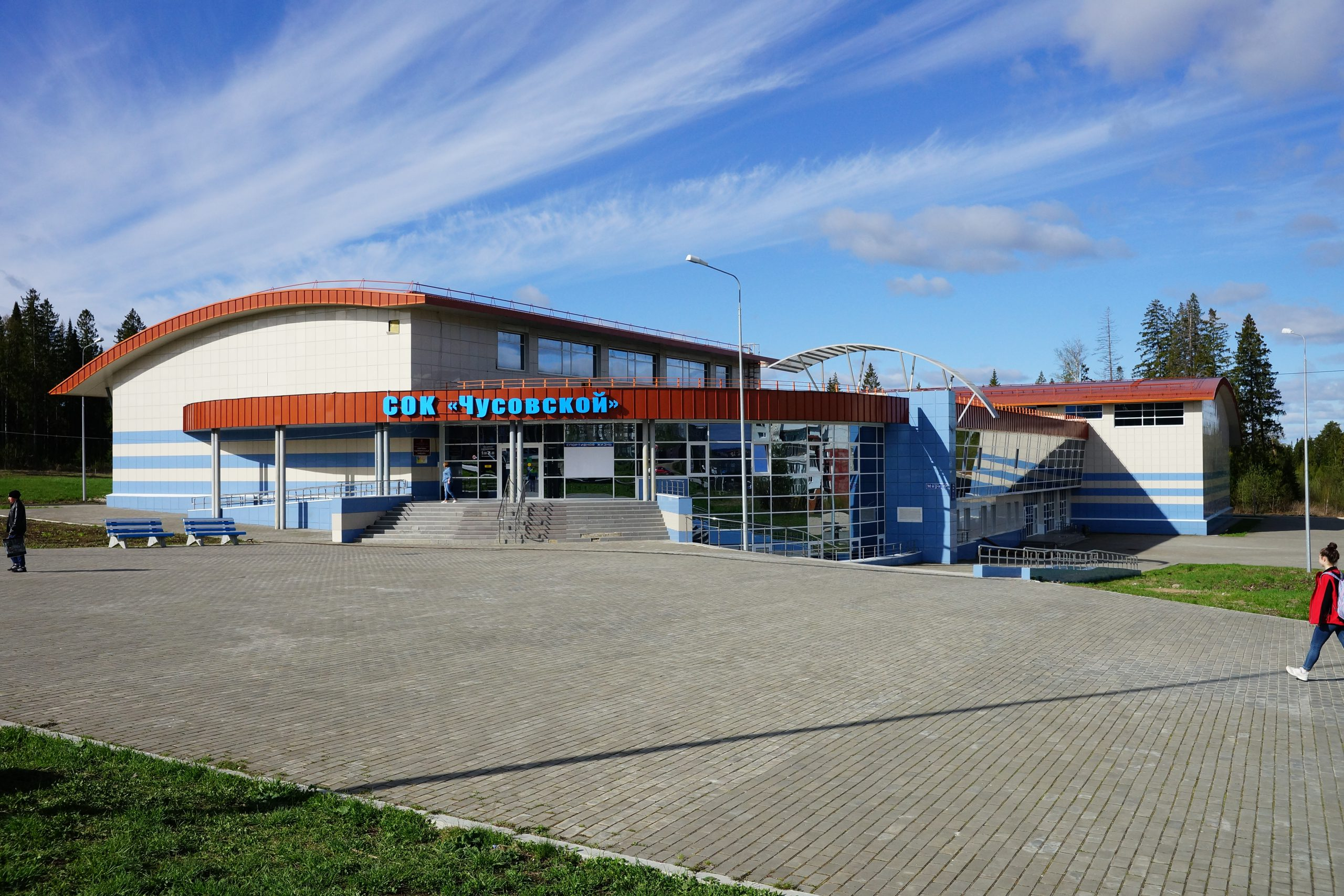 The sports and fitness complex in Chusovoy