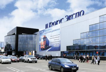 "International Exhibition Centre ""Crocus Expo"" (pavilion № 3)"