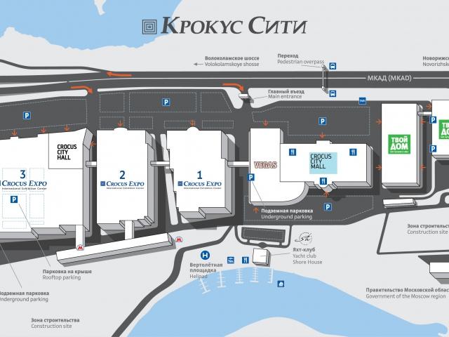 """Международный выставочный центр """"Крокус-Экспо"""" (павильон № 3)"""