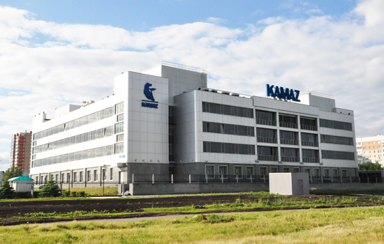 The Kama Automobile Plant